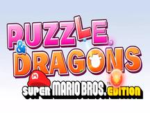 Tráiler de Puzzle & Dragons: Super Mario Bros. Edition (VIDEO)